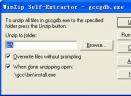 gcc编译器官方版