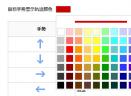 搜狗浏览器v8.5.5.28382 官方版