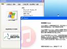 iTunesV12.1.3.6 最新版
