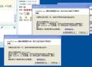 rundll32.exeV6.1 免费版