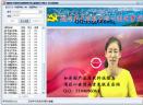 湖南省干部教育培训网络学院学习助手V2018.7.5.3 免费版