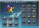 UVK Ultra Virus KillerV10.9.7.0 官方版