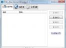 FCN远程一键接入局域网工具V3.3 官方版