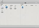 局域网文件共享软件(阡陌)V3.3.8.1 电脑版