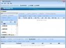 万致termina4plusV2.0.1568 官方版