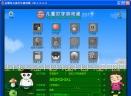 金媒体儿童打字游戏通V2013.5.0.0 电脑版