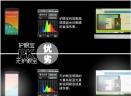 护眼宝pc版V3.1 官方电脑版