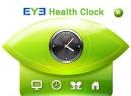 视力保护软件V1.0 绿色版