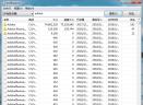 SwiftSearchV7.1.3 绿色版