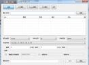 Audio Track Convert ToolV1.71 官方版