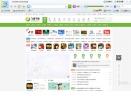4D游戏浏览器V1.3.1 绿色版