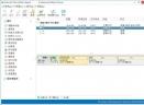 Macrorit Disk Partition Expert(免费硬盘分区软件)V3.4.4 汉化版
