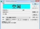 拷机专业测试软件V0.4 中文绿色版