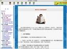 eBookDream(电子书速成)V5.6 电脑版