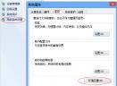 jdkV1.7.0.21 免安装版