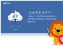 瑞星之剑勒索病毒防御软件V1.0.0.68 官方版