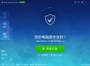 Baidu AntivirusV5.4.3.125107 官方版