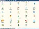 春海教务管理系统V6.0 官方版