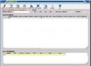 一点通房租物业水电收据打印软件V1.3.3 官方版