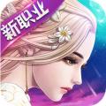 九州天空城3D V2.2.9 安卓版