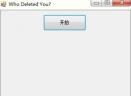Wechat Helper微信清粉工具(微信拉黑检测)免费版