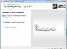 斑马标签编辑打印软件(ZebraDesigner)V2.5 免费中文版