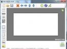 简约条码标签设计软件V1.3.9.0 免费版