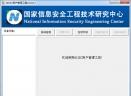 增值税发票税控开票软件(税控盘版)V2.0.13 官方版