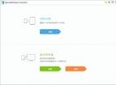 iOS数据传输软件(Syncios Data Transfer)V1.7.3 中文版