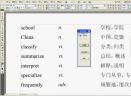 自动音标 For Indesign(音标标注软件)V1.5 电脑版