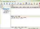 百锐人事管理系统V2.0 正式版