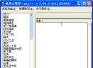 GCD-mini(歌词大管家mini)V2.00.7 电脑版