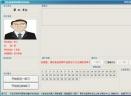 卓越驾校考试模拟系统V3.6 电脑版