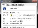 pscript.hlp文件官方版