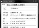 qt-mt334.dll(32位/64位)电脑版
