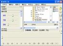 世界之音软件复读机V5.2.3 电脑版下载