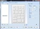 拼照片软件【CollageIt Pro】V1.9.5.0 中文版