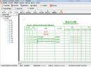 红管家财务出纳记账系统V8.5.212 官方版