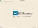 Icecream Slideshow Maker(照片故事软件)V3.33 免费版