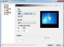 Cool Calendar(酷历)V4.0 中文免费版