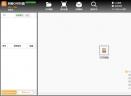利驰CAD扒图V4.1.17.1023 官方版