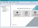 VMware Workstation 14(虚拟机)V14.1.3 官方中文版