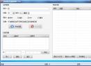 网站端口扫描探测器V1.21 绿色版