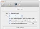 ilockV3.0.0 mac版