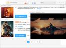 叽叽视频解析工具V1.2.18 免费版