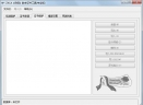 ZXCA自信数字证书工具V1.6.4 专业版