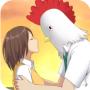 生而为鸡的男人 V1.0.0 安卓版