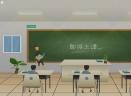 101教育互动课堂学生端V1.11.10 官方版