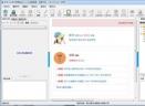 那云内业资料管理系统V3.3.5.3 官方版