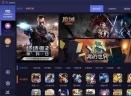 安卓投屏软件TC GamesV1.5.3 官方版